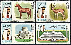 Abu Dhabi 64-67, MNH, Horse, Gazelle, and Buildings additional definitives
