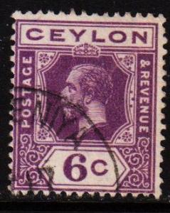 Ceylon -  #231 King George V  - Used