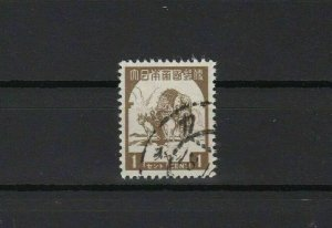 japanese occupation of burma 1943 0ne cent brown used stamp ref r12631