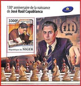 A4370 - NIGER - ERROR MISPERF Souvenir sheet: 2018, Chess, Jose Raul Capablanca
