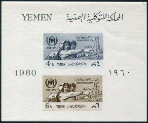 YEMEN-1960 Republic Minisheet Sg Spec MS 125a UNMOUNTED MINT V36544