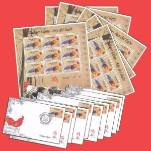 2017 URUGUAY CHINA ZODIAC NEW YEAR  ROOSTER CHICKEN WHOLESALE X100 SHEET & FDC