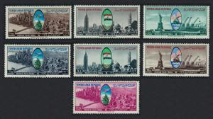 Yemen New York's World Fair 7v 1964 MNH SG#265-271
