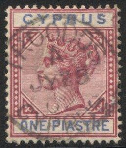CYPRUS 1894 Sc 30, Used VF 1pi QV, Scarce TROODOS / A  postmark cancel Error