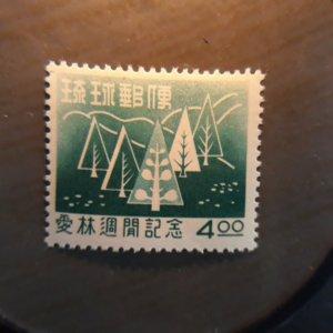 Ryukyu 35   1956  VF  NH