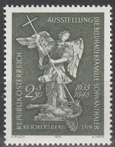 Austria #987 MNH (S3303)