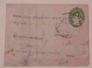 NEPAL  ENTIRE #2 (OLD PAPER)