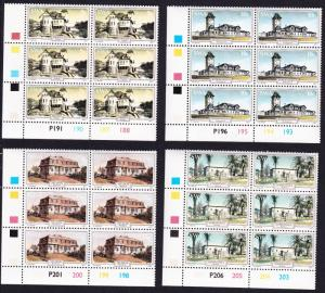 SWA Historic Houses 4v Blocks of 6 with Control Numbers SG#306-309 SC#407-410
