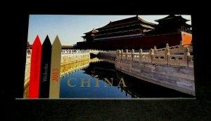 U.N. VIENNA #527, 2013, WORLD HERITAGE CHINA, MNH, PRESTIGE BOOKLET  NICE