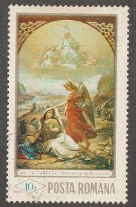Romania, stamp, Scott# 2088, postmark, cto, painting on stamp,