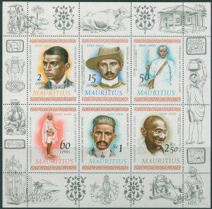 Mauritius 1969 SG406 Mahatma Ghandi MS MNH