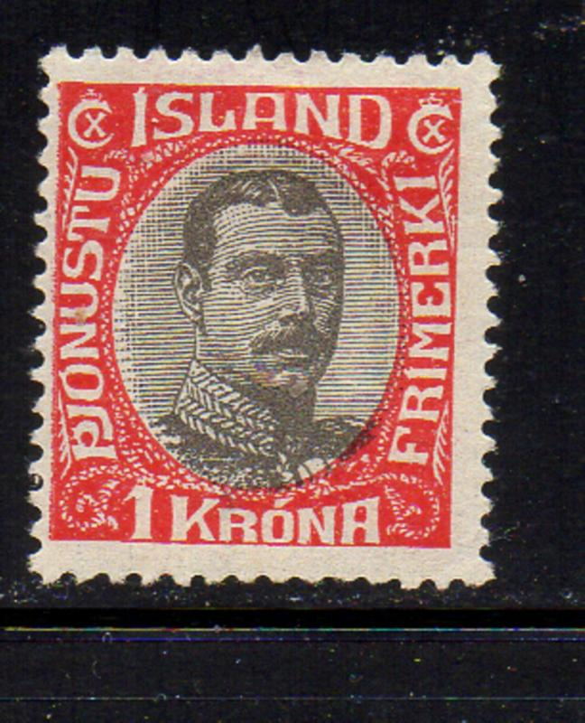 Iceland  1920 1 kr Christian X Official stamp set mint