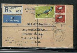 UGANDA  COVER (P3008B) 1967 FORMULA RLE+BIRDS 2/50+30CX2 A/M TO USA  LAKE KATWE
