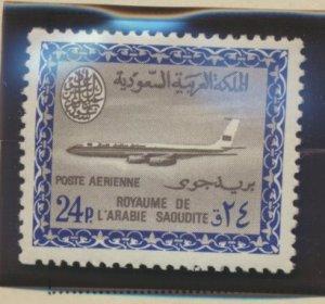 Saudi Arabia Stamp Scott #C54, Mint Never Hinged - Free U.S. Shipping, Free W...