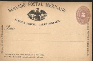 J) 1884 MEXICO, NUMERAL, 3 CENTS PURPLE, DISPLACED TITLE, MEXICAN POSTAL SERVICE