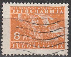 Yugoslavia #214  F-VF Used  (V605)