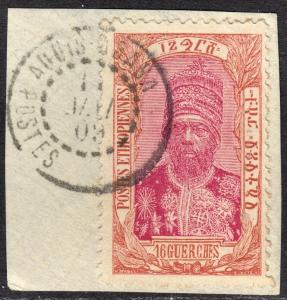 Ethiopia Scott 93 F to VF used still on piece with splendid SON cds.