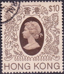 HONG KONG 1982 QEII $10 Brown & Light Brown SG485 FU