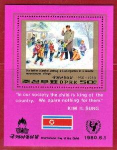 NORTH KOREA SCOTT #1913 SOUVENIR SHEET 1980 **MNH** KIM VISITING    SEE SCAN