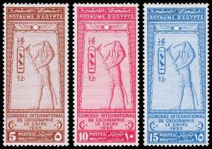 Egypt Scott 105-107 (1925) Mint Hinged VF Complete Set, CV $56.00 C