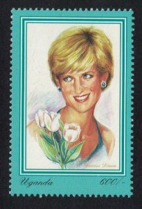 Uganda Diana Princess of Wales Commemoration SG#1912