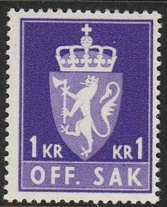 Stamp Norway Official Sc O80 1955 Coat of Arms Emblem Lion Dienst MNH