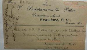Burma 1941 Cover Pyawbwe - Devakottai Via Madras Commission Agent Postal History