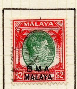 Malaya Straights Settlements 1945 Early Shade of Used $2. BMA Optd 307968