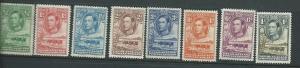 Bechuanaland Protectorate #124-131 George VI (MNH) CV $13.95