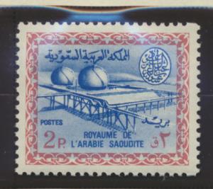 Saudi Arabia Stamp Scott #315, Mint Never Hinged - Free U.S. Shipping, Free W...