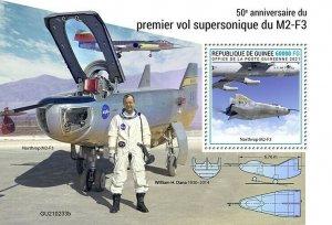 2021/04- GUINEA - FLY  M2-F3      1V complet set    MNH ** T