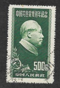 CHINA Scott #106 Used Mao Tse tung 2015 CV $6.50