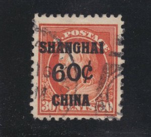 US K14 60c (30c) Shanghai Overprint Used F-VF SCV $275