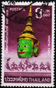 Thailand. 1975 3b S.G.841 Fine Used