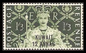 Kuwait 115 Mint VF LH