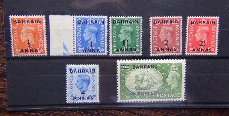 Bahrain 1950 - 55 values to 2/6 LMM