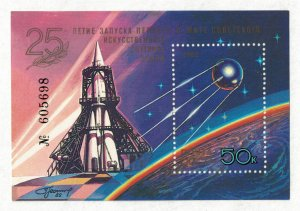 Space, number stamp, Rare, USSR, (3148-T)