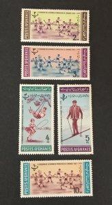 Afghanistan 1963 #669-669D, MNH SCV $1.25