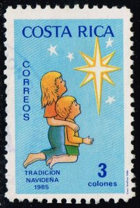 Costa Rica #338A Children and Star; Used (0.25) (3Stars)