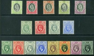 Southern Nigeria 1904-12 QV/KEVII/KGV part sets x17 Mounted Mint