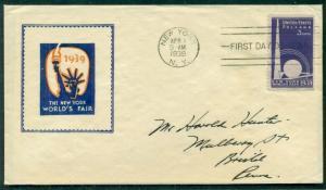 US #853 3¢ New York World's Fair FDC, Rice cachet, VF, Mellone $20.00