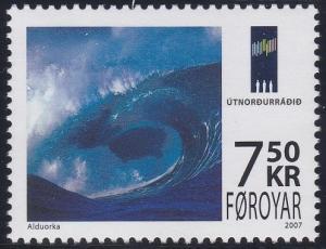 Faroe Islands 480 MNH (2007)