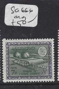 SAUDI ARABIA  (PP1801B) SG  666   MOG