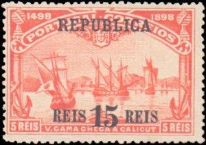 Portugal #200, Incomplete Set, 1911, Hinged