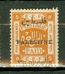 CN: Palestine 19c mint CV $82.50