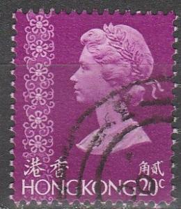 Hong Kong #277 F-VF Used    (V4018)