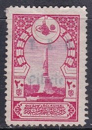 Cilicia 1916-18 Scott 82 Surcharge & overprint on Stamp of Turkey MNG