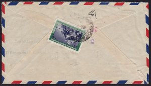 Nepal - 1978 - Scott #344 - used on cover - Mt. Everest