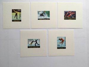 Central Africa 1976 Winter Olympic, Innsbruck 1976
