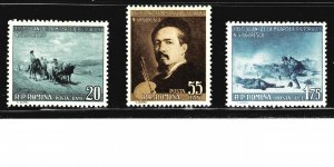 Romania 1169-1171 - MH